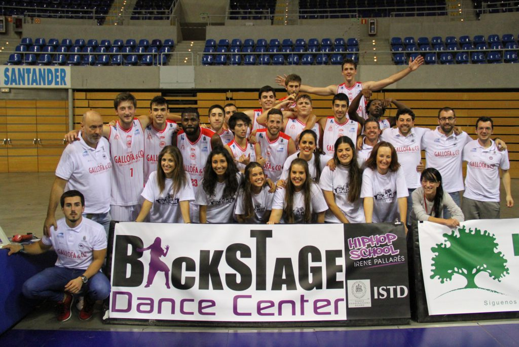 cantbasket basckstage dance center