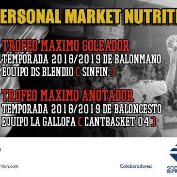 Nace el Trofeo Personal Market Nutrition